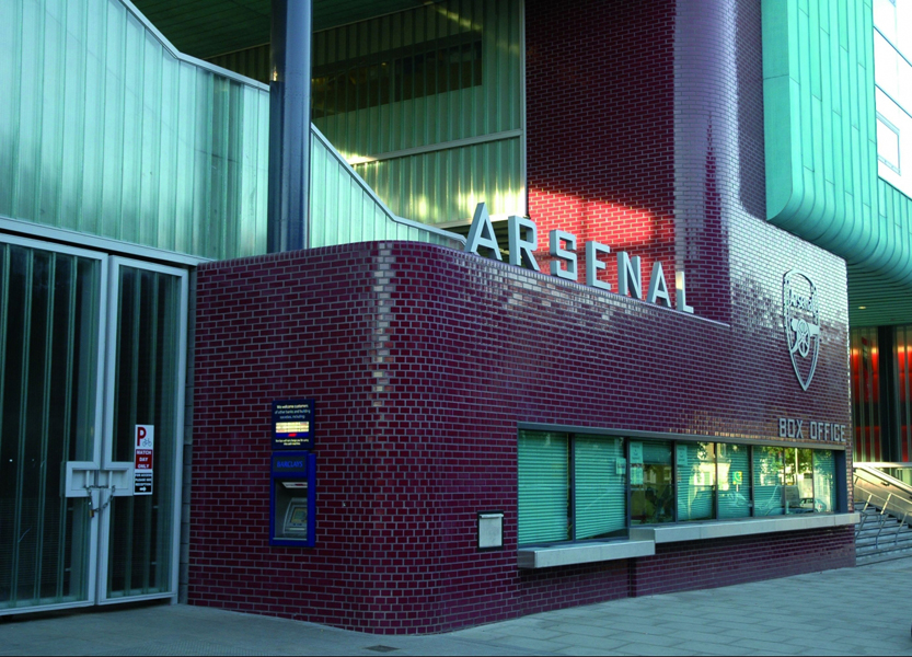 Проект: Arsenal Emirates Stadium / Кирпич: Ibstock Glazed Burgundy, Glazed Fireborn